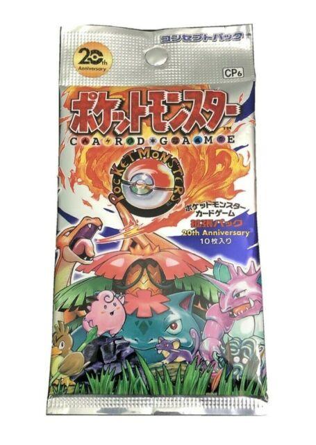 japanese pokemon cp6 20th anniversary xy break sealed