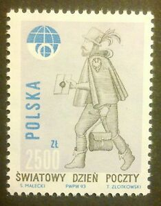 POLAND STAMPS MNH Fi3321 Sc3174 Mi3469 - World Post Day, 1993, ** - Reda, Polska - POLAND STAMPS MNH Fi3321 Sc3174 Mi3469 - World Post Day, 1993, ** - Reda, Polska