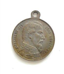 Y919-Romania-1873-Alexandru-IOAN-cuza-Sovrano-di-romeni-MEDAGLIA