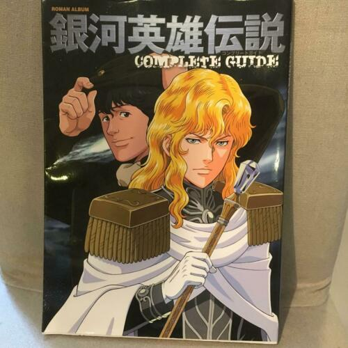 Legend of the Galactic Heroes Art Book Complete guide