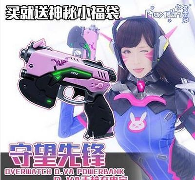 Hot 8000mAh Overwatch D.va Cosplay Gun handgun props Battery Chargers Power Bank