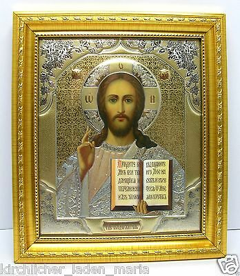 Ikone Jesus Christus geweiht икона Иисус Христос освящена 20,5x17,5x1,7 cm