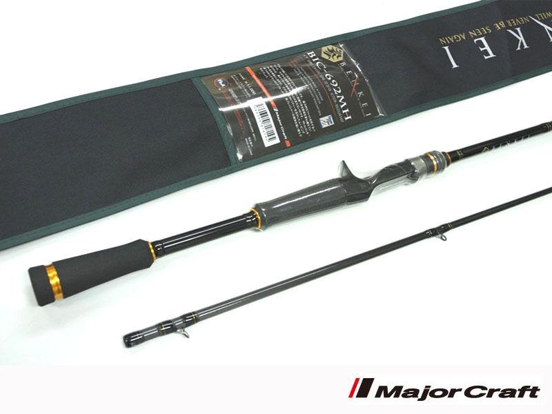 Major Craft Benkei BAIT Modèle 2 Piece Rod  BIC-692MH