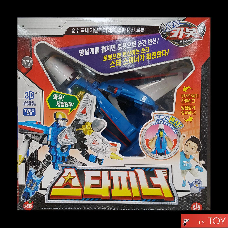 Hello Carbot STARPINNER Star Pinner Spinner Jet-plane Transformer Robot Season 6