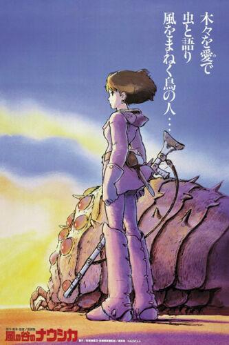 P934 Nausicaa of the Valley of the Wind Classic Cartoon Movie Art Silk Poster