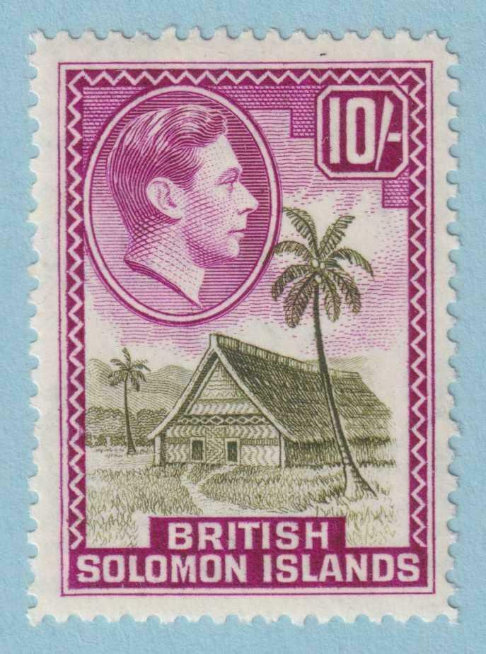 BRITISH SOLOMON ISLANDS 79  MINT HINGED OG * NO FAULTS EXTRA FINE!