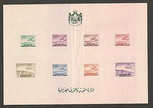 Iraq-1949-Airmail-Souvenir-Sheet-Mint-Never-Hinged-SCARCE