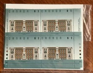 Canada #1375, 1994 $1 Court House Yorkton, 4-Corner Set MNH SEALED