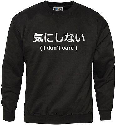 I Don/'t Care Japanese Writing Funny Unisex Hoodie