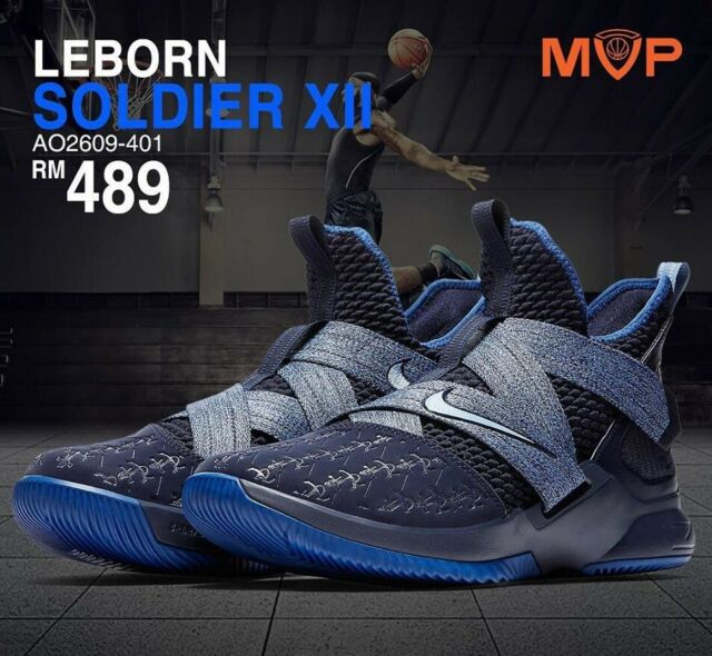 Nike Men Zoom Soldier VIII PRM