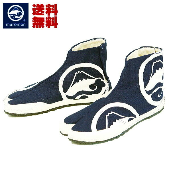 Tabi Shoes (Tabi Sneakers) Mt. Fuji Stylish Ninja Handmade in Japan Navy New