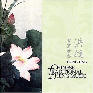 HONG-TING-CHINESE-TRADITIONAL-ZHENG-MUSIC-NEW-CD