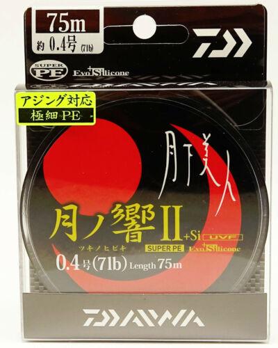 3.2kg DAIWA GEKKABIJIN SUPER PE 7lb -75m 60/%OFF Made in Japan Braid line
