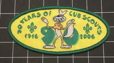80 Years of Cub Scouts 1916-1996 Scouting Camp Blanket badge