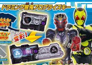 Progrise Key Candy Toy Gashapon Bandai Kamen Rider Zero One 01