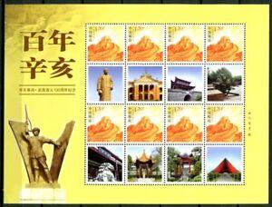 China-PRC-2010-Grosse-Mauer-Great-Wall-Grussmarke-A4181-Kleinbogen-Postfrisch-MNH
