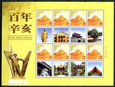 Neueste Kollektion Von China Prc 2010 Große Mauer Great Wall Grußmarke A4181 Kleinbogen Postfrisch Rar Motive