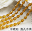 wholese-20-30-50pcs-AB-Teardrop-Shape-Tear-Drop-Glass-Faceted-Loose-Crystal-Bead thumbnail 58