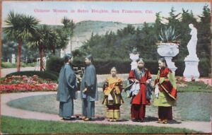 San-Francisco-CA-1910-Postcard-Chinese-Women-in-Sutro-Heights-China-California