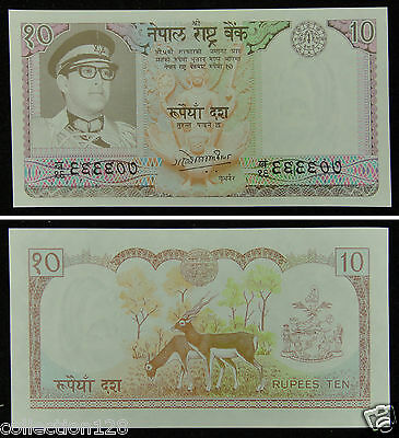 Most Treasured Banknotes Nepal 10 Rupees 1974 P24  UNC signature 10