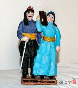 Details about Lebanon Souvenir Resin Statue Lebanese Farmers Traditional  costume Liban لبنان