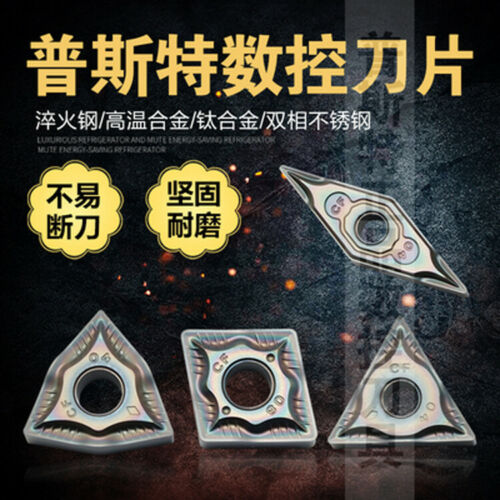 CNMG120404-BF P8090 carbide inserts For High hardness steel 10pcs