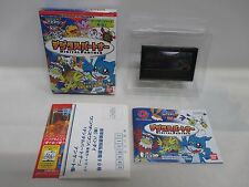 WS -- Digimon Digital Partner -- Box. Can data save! WonderSwan, JAPAN. 30012