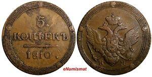 RUSSIA-Aleksandr-I-1810-KM-5-Kopecks-Suzun-Mint-SCARCE-Last-Year-Type-C-115-2