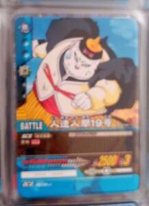 2019 Nouveau Style Dragon Ball Z Super Card Game Data Carddass Dbz 2 Serie 2 Db-434-ii 434 Quell Summer Soif