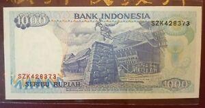 Indonesia 1000 Rupiah 1992 (UNC)
