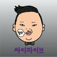 Psy - Psyfive [new Cd] on Sale