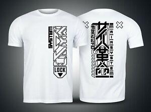 Cyberpunk T-Shirt Cyber Revolution Fan Apparel, Cyberpunk Streetwear White Tee