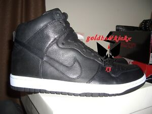 nike dunk lux