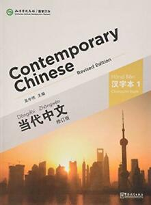 Contemporary-Chinese-Vol-1-Character-Book-by-Wu-Zhongwei-NEW-book-FREE-amp-FA