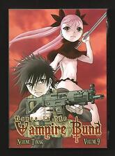 DANCE IN THE VAMPIRE BUND Vol. 9 (NOZOMU TAMALI, MANGA GRAPHIC NOVEL) NEW