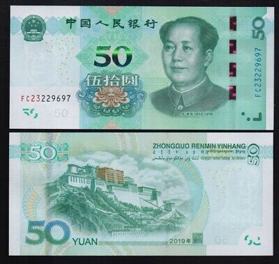 5 x 100 CHINESE YUAN CHINA Banknotes UNCIRCULATED