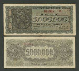 GRIECHENLAND-5-000-000-drachmai-ARETHUSA-1944-P128-GF-VF-Banknoten