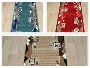 Stairs Hall Carpet Runner Any Size X 60cm 3 Colours