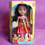 Disney-Elena-of-Avalor-14-034-Action-Figure-Doll-Musical-Singing-Adventure-Toy thumbnail 1
