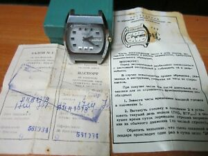 Vintage-Soviet-wrist-Watch-Raketa-2628-H-19-Jewels-1978-USSR-BOX-Documents