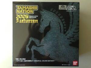 Bandai-Saint-Seiya-Myth-Cloth-Pegasus-Seiya-V3-OCE-Tamashii-Limited