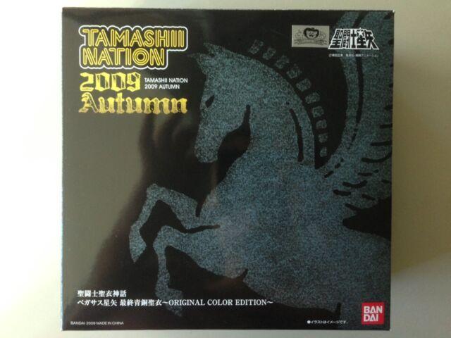 Bandai Saint Seiya Myth Cloth Pegasus Seiya V3 OCE Tamashii Limited