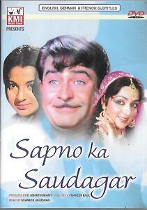Sapno-Ka-Saudagar-Raj-Kapoor-HEMA-Malini-Neu-KMI-Bollywood-DVD-Multi-Subs