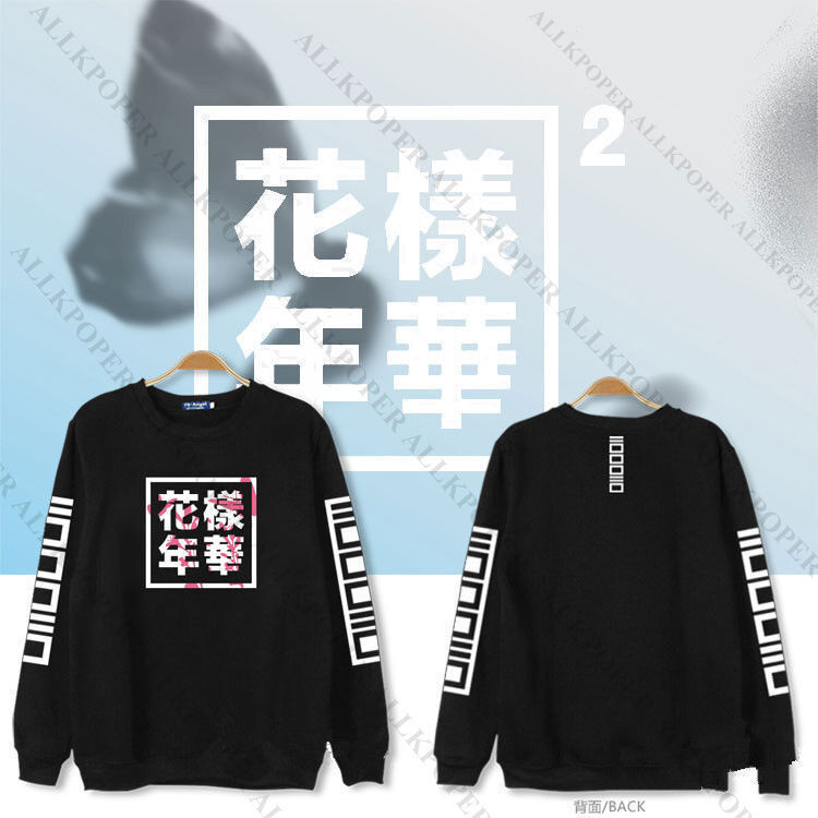 Kpop  BTS In Bloom Sweater Unisex Jung Kook Hoodie Bangtan Boys Sweatershirt JIN