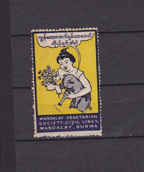 Bien éDuqué La Birmanie Recettes 1950 émis Végétarien Unique, Neuf Sans Charnière, Rare RafraîChissement