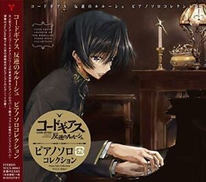 CD-CODE-GEASS-Lelouch-of-the-Rebellion-Piano-Collection-NEW-from-Japan