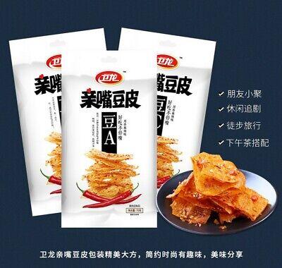 Weilong LaTiao DouPi 2packs卫龙亲嘴豆皮140g 辣皮辣片70 80后辣条 Chinese Spicy Gluten 70gx2