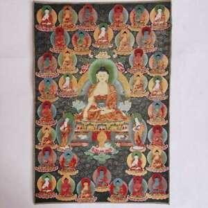 Tibet Tibetische Tuch Seide Buddhismus Buddha Tathagata Tangka Thangka Wandbild