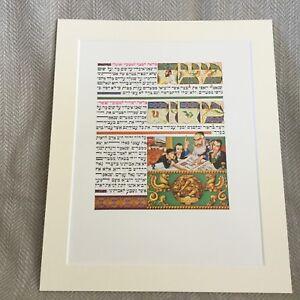 1950-Ebraico-Stampa-Arthur-Szyk-Haggadah-Judaica-Decorazione-Testo-Calligrafia