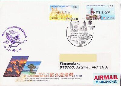 Taiwan China Taipei Ausstellung 2015 Fdc Zu Berg Karabach Armenien R17255 Bereitstellung Von Annehmlichkeiten FüR Die Menschen; Das Leben FüR Die BevöLkerung Einfacher Machen Briefmarken Asien
